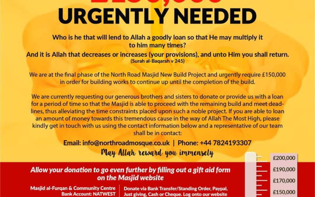 Qardh Hasanah Appeal