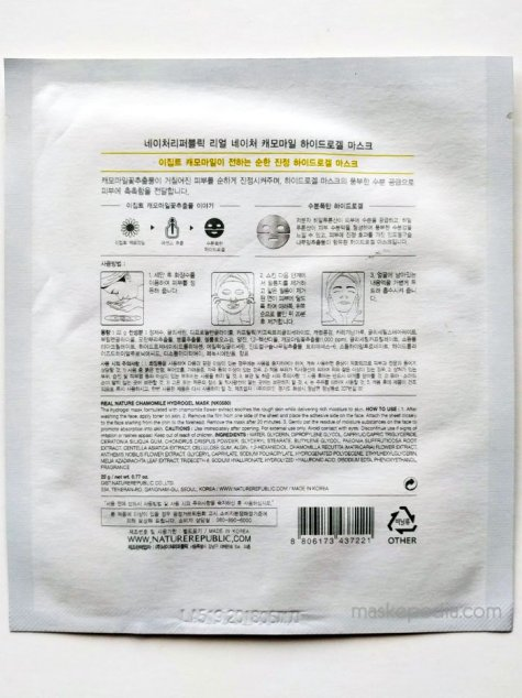 Nature Republic Real Nature Chamomile Hydrogel Mask