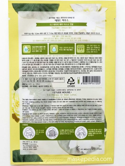Etude House 0.2mm Air Therapy Lotus Mask