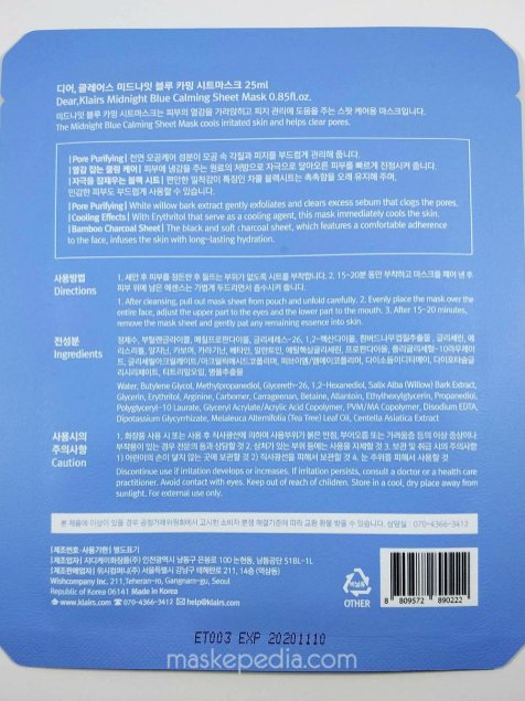 Midnight Blue Calming Sheet Mask by Klairs #20
