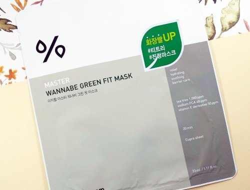 Leegeehaam (LJH) Wannabe Green Fit Mask