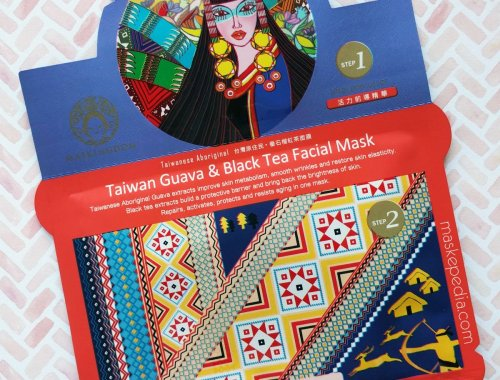 Maskingdom Taiwan Guava & Black Tea Facial Mask