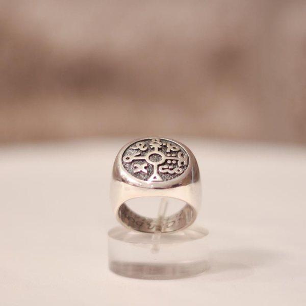 Kabbalah Ring - Seal Of Solomon Silver And Gold