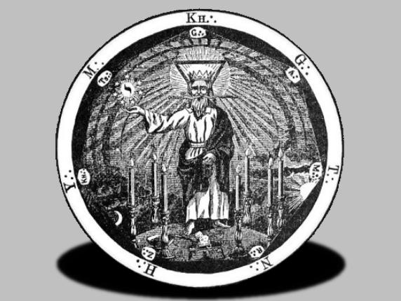 Franc-Masonería y Religión