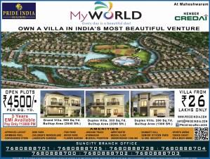MW-Half Page Ad-16-11-14-Siasat