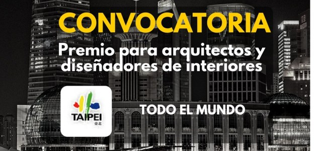 Convocatoria para arquitectos y diseñadores de interiores de todo el mundo