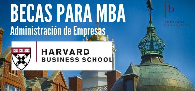 Becas para estudiar MBA en Harvard