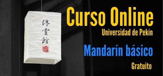 Curso Online y Gratuito para aprender Chino
