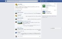 Jiwar Rasuli newroz tv ئێستا لە سەڵماسی رۆژهەڵاتی کوردستان...