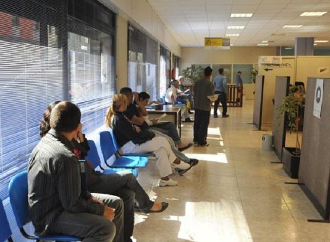 Una oficina del Servicio Canario de Empleo