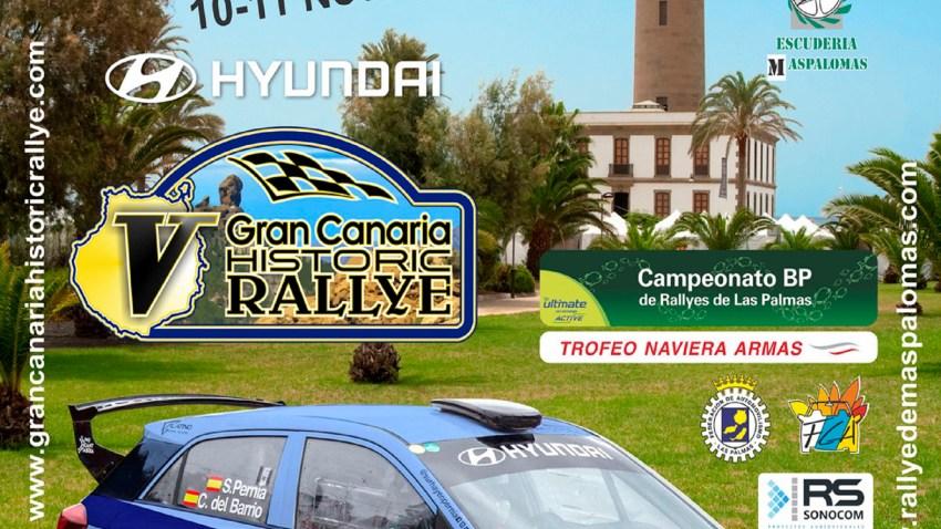 Rallye Maspalomas, cartel