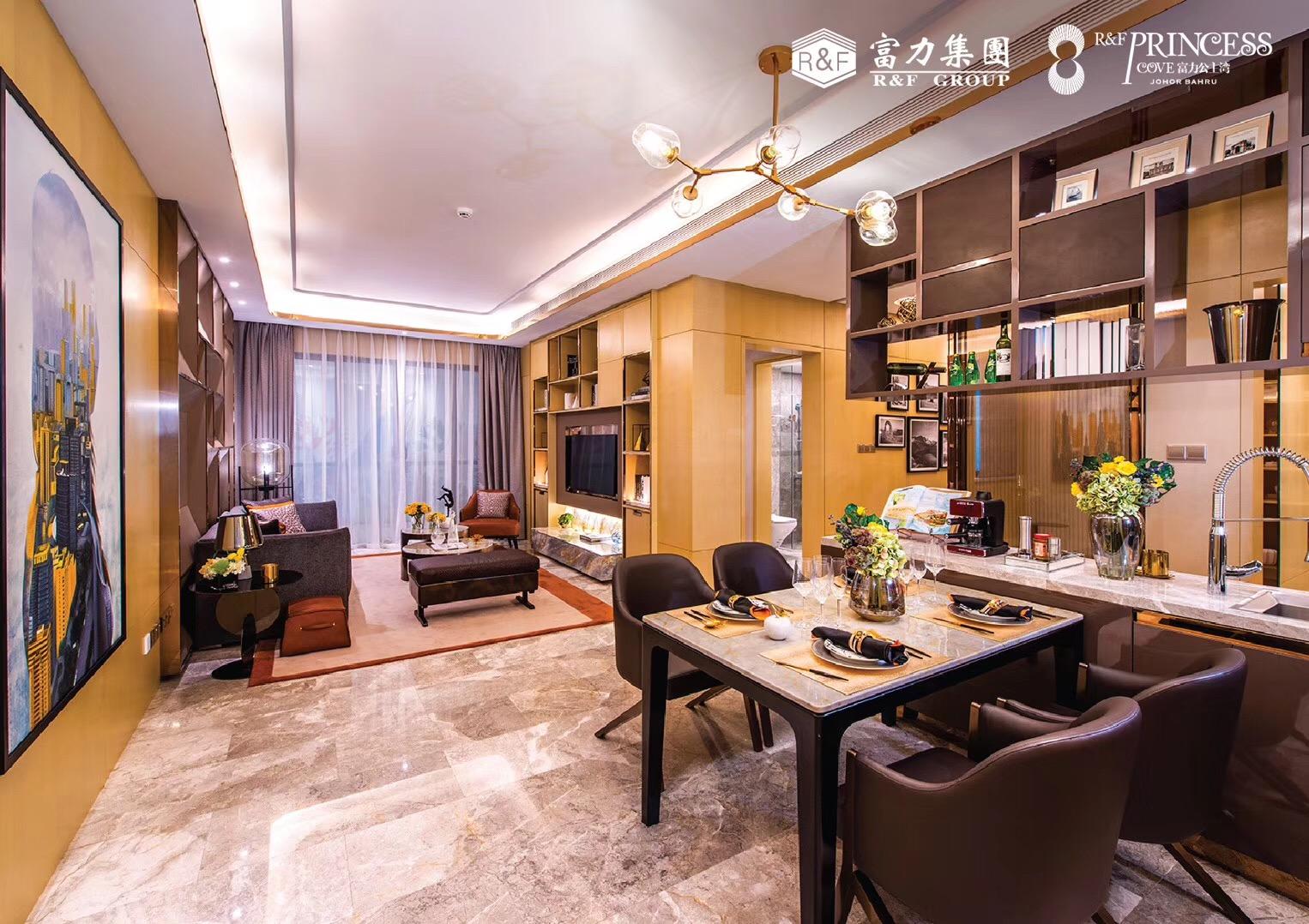 富力公主灣HK$135萬 再送MM2H馬來西亞第二家園計劃 – R&F PRINCESS COVE 富力公主灣