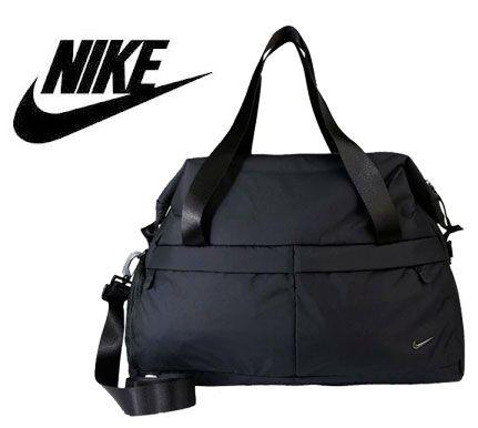 Oferta bolsa de deporte Nike Legend Club barata