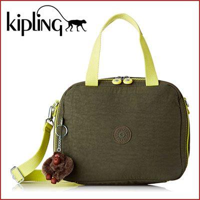 Oferta fiambrera Kipling MIYO barata