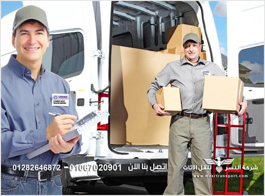 ارخص شركة نقل اثاث بالقاهرة