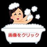 ボディソープでゴシゴシ洗いは良くない!?