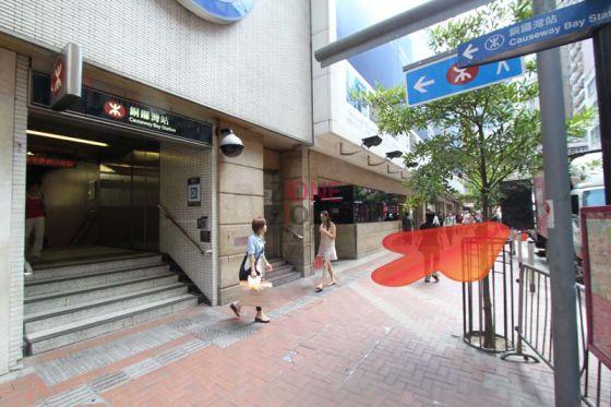 Red Garden Spa Center 紅雅苑美容美體中心 (銅鑼灣店) (已結業) | Zone One Zone - 按摩推介Massage
