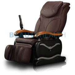 Massage Chairs For Less Home Studio Tub Chair Brand New Beautyhealth Bc 05a Recliner Shiatsu