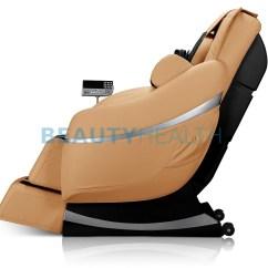 Massage Chairs For Less Barrel Ikea Brand New Beautyhealth Bc Supreme I Zero Gravity Shiatsu