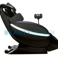 Beautyhealth Massage Chair Recliner New Bc Supreme B 3d Shiatsu Builtin