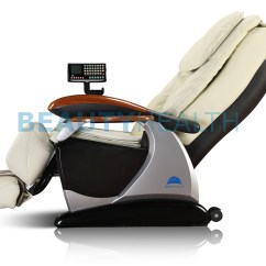 Massage Chairs For Less Double Adirondack Chair Plans Brand New Beautyhealth Bc 08ql Recliner