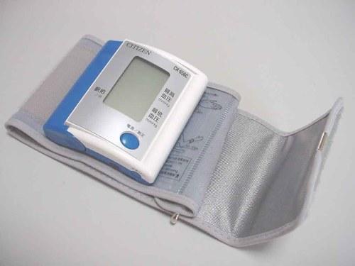 Máy đo huyết áp điện tử Citizen