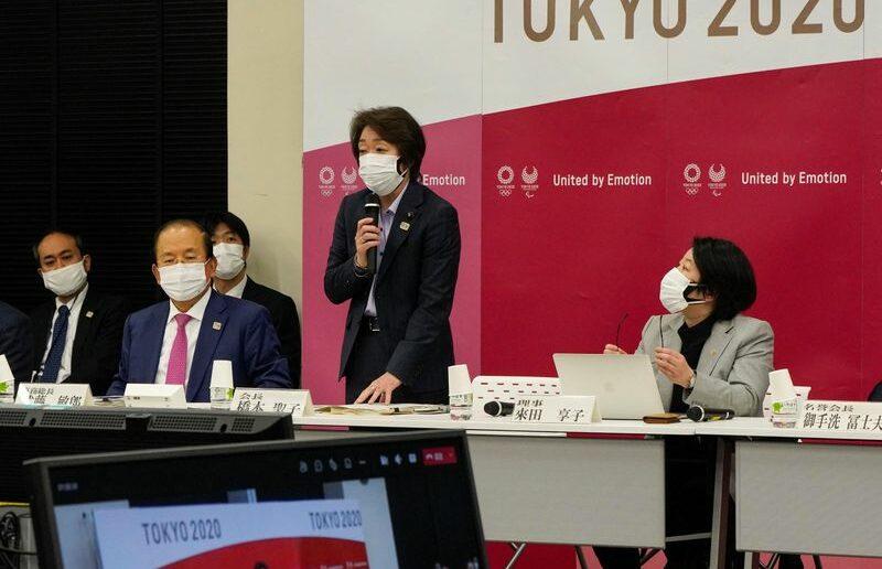Kimimasa Mayama/Pool via REUTERS