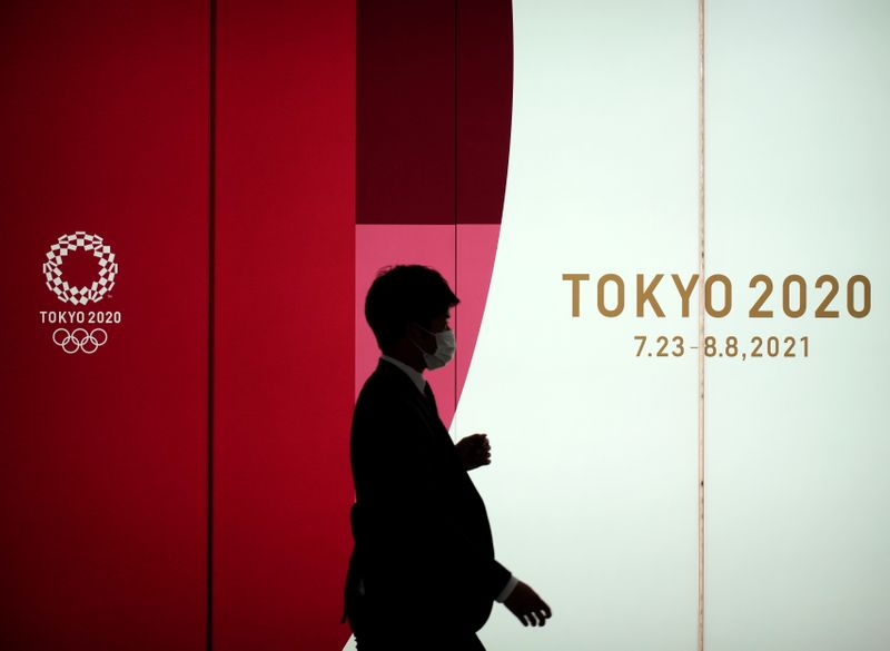REUTERS/Naoki Ogura