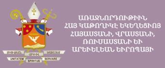 02-armenianchurchco