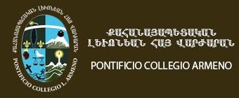 03-collegio-armeno