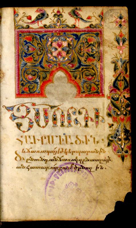 codex4