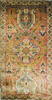 "Armenian Carpet ""Gohar\"" with Armenian inscription, 1700, Artsakh (Nagorno-Karabagh)"