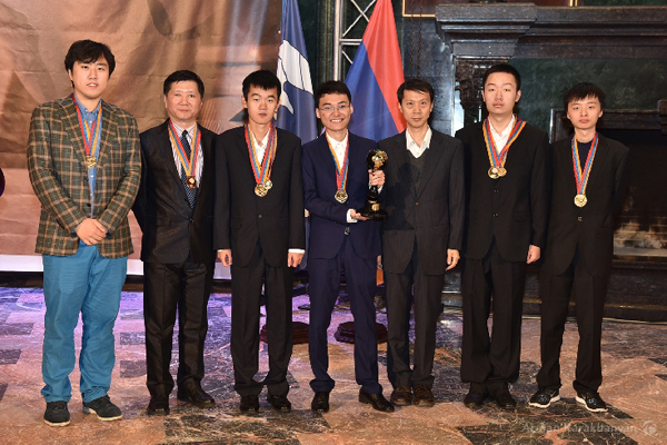 Chess-China