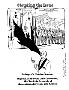 Erdogan_Smoke_Screen_001