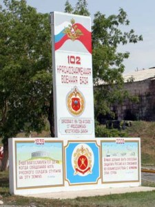 102nd Russian military base in Gyumri, Armenia