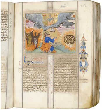 Bible, Bodleian Libraries, University of Oxford
