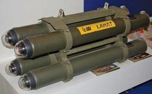 Israeli laser  anti-tank missile