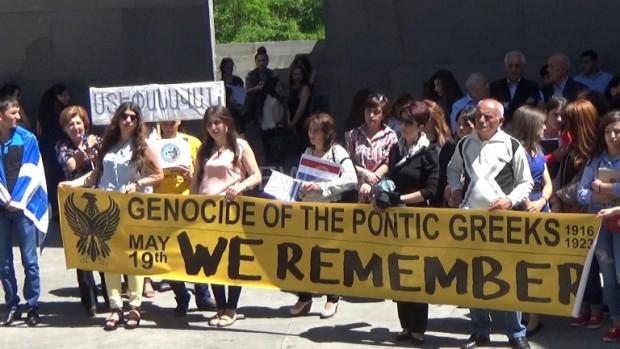 Pontian-Genocide-1