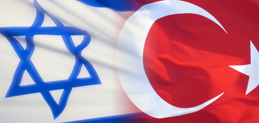 Israel and Turkey - Natural Allies
