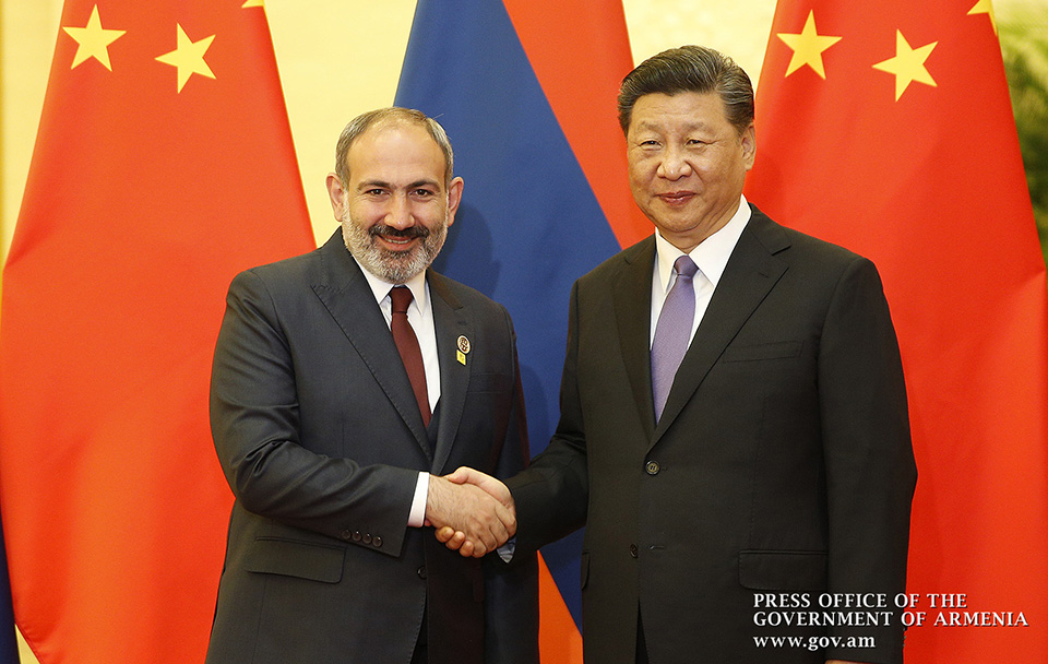 China's Xi Sees Closer Ties With Armenia • MassisPost