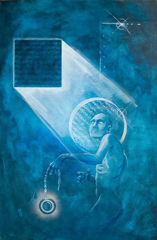 A Revelation Revealed | Original Art by Miles Davis | Massive Burn Studios