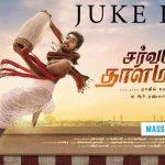 Sarvam Thaala Mayam Songs Download