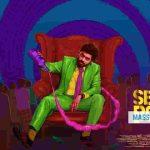Semma Bodha mp3 Songs Download