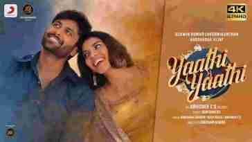 Yaathi Yaathi song Download