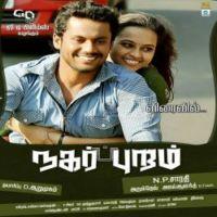 wallpapers Nagarpuram Tamil Movie masstamilan