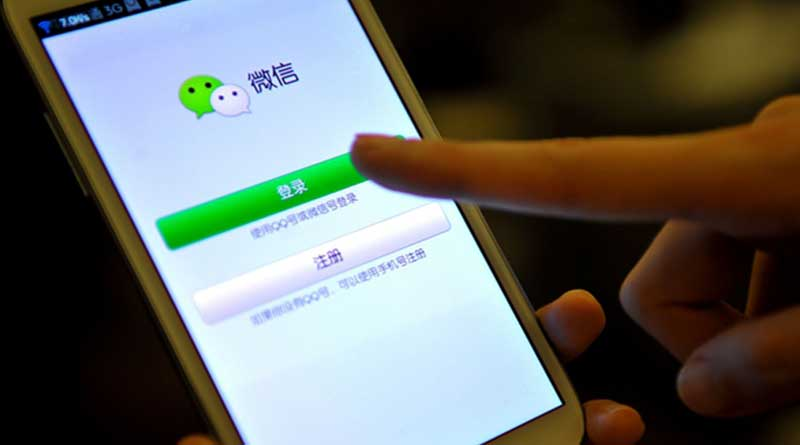 Cina Uji Coba Kartu Identitas WeChat