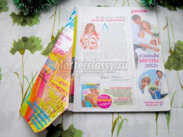 Anul Nou de la revista cu mâinile tale