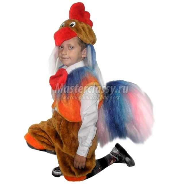 Come fare un costume del gallo
