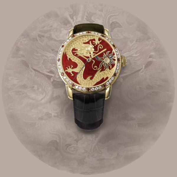 Gebson Ciel Royal Watch