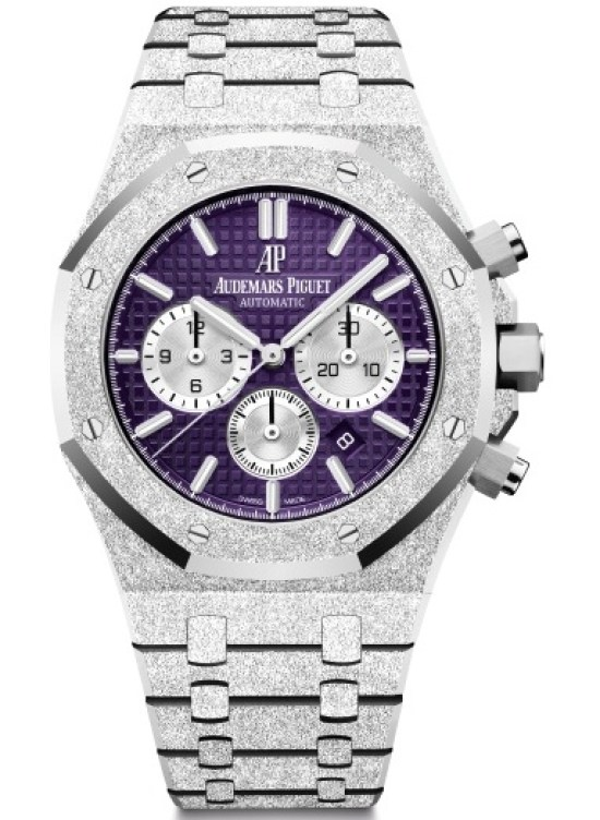 """Audemars Piguet Royal Oak Frosted Gold Selfwinding Chronograph 41mm with Plum Purple Dial with """"Grande Tapisserie"""" Pattern"""